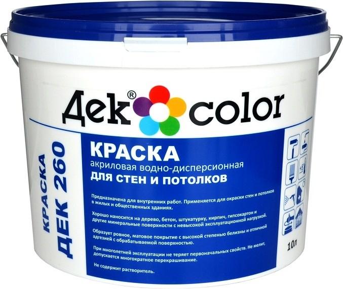 акриловая краска для гипсокартона