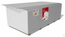 Гипсокартон DANOGIPS (KNAUF) 2500x1200 9,5 мм